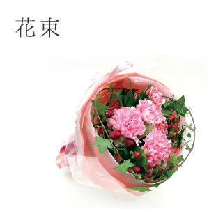 【ギフト】花束